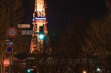 大通公园 可以看到札幌的铁塔  在北海道的每一天 我们都一直住在札幌 因为考虑到不想要搬运行李 所以