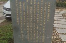 宁化红军第四医院