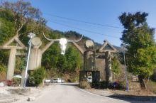 带你看小众景点…贵州黔南州三都姑鲁产蛋崖