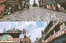 """带老妈去横店广州街做一天""""戏精"""""""