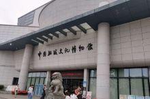 中国船政文化景区🇨🇳