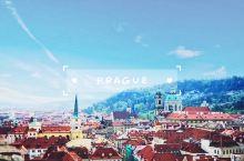 布拉格,欧洲的东南亚?
