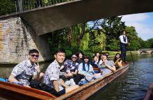 大马英国大学之旅