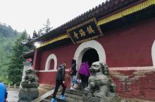 藏传佛教之镇海寺。