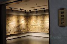 开州博物馆锦绣开州展厅
