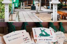 下吕加惠瑠神社,全球独有的供奉的青蛙神社