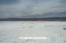 西北旅行攻略:第2站-茶卡盐湖