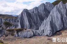 岩浆塑形,石林立景