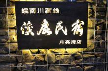 泾县最新c位民宿,刚开业就红透半边天。