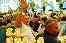 慕尼黑啤酒节 | 热闹的嘉年华