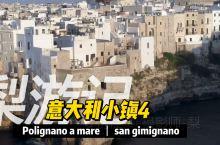 意大利小镇4