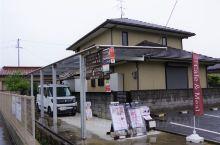 日本冈山观光 | 美食篇