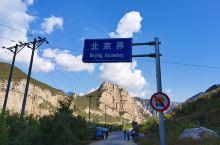 怀来-门头沟Y128(乡道),一路风景