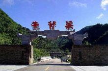 牛背梁国家森林公园—陕西十大省级旅游景点