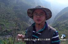 贵州大山发现一奇观,只有河水干涸才得一见,经200多万年形成