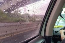 我的城市在下雨