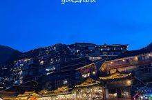 巨省钱!贵州旅游攻略🔥五天四晚人均13