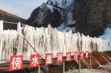 通过入口进入冰上观赏区,在山跟下,河面上,介绍的冰河世纪电影里的真实版就是在此区域体现的。  冰河世