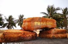 中国大陆最南端