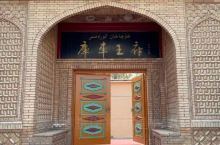 南疆|龟兹国24小时