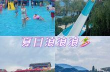 杭州旅游攻略|夏日限定水上乐园