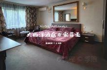 索菲亚|大西洋酒店:性价比超高,强烈推荐