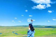 在#呼伦贝尔大草原[地点]#你应该有一天时间,穿越草原,领略驰名中外的呼伦贝尔大草原,草原腹地和莫尔