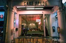 新加坡|ins风咖啡Cake Spade