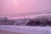 今天是冻到现在都没缓过来的一天[翻白眼]