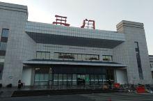 三门县火车站