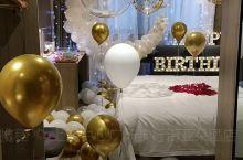 来场梦幻生日怎么样?