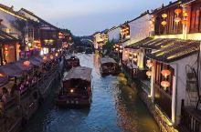 七里山塘夜景,必须晚上去逛,江南小桥流水人家,别具特色!