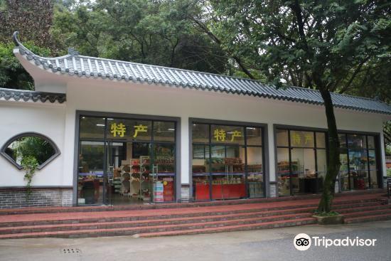 Danxia Mountain Sex Culture Museum4