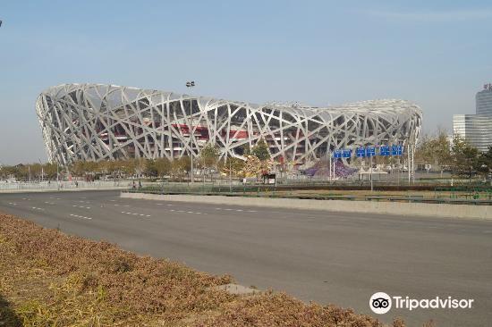 Niaochao National Stadium