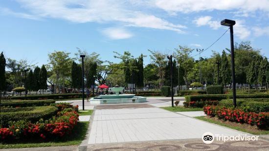 Miri City Fan Recreation Park2