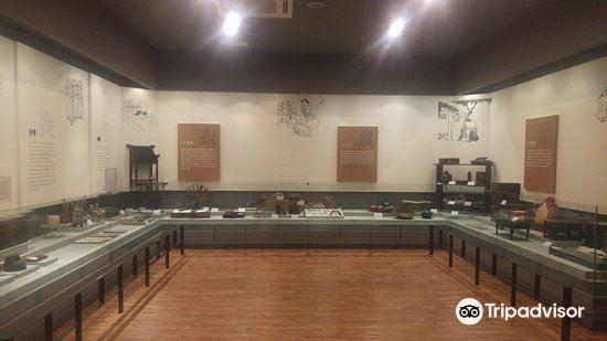 Bupyeong History Museum1