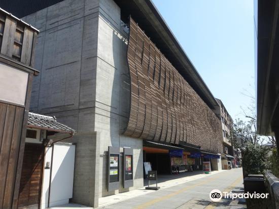 Ryukoku Museum3