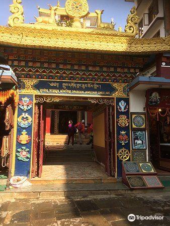 Kathesimbu Stupa1