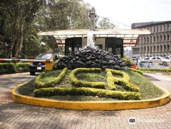 Universidad de Costa Rica3