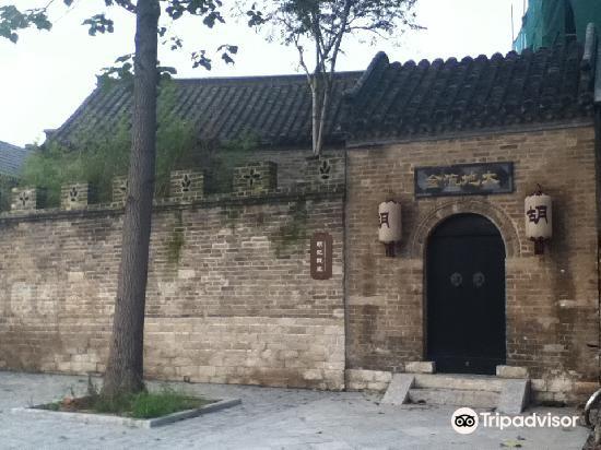 Nanyang Ancient Town1