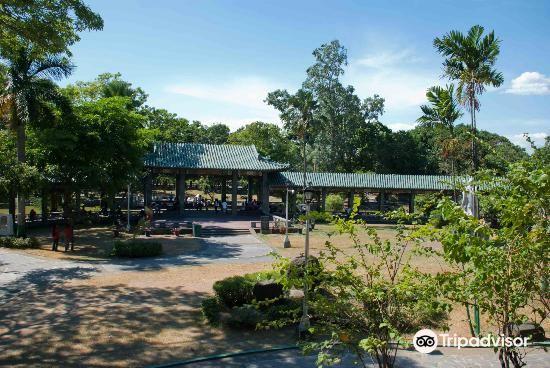 중국 정원