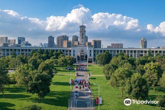 닝보노팅엄대학교