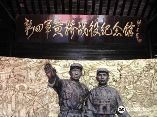 Taixingdulizhibujiuzhi Memorial Hall2