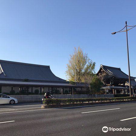 Ryukoku Museum2