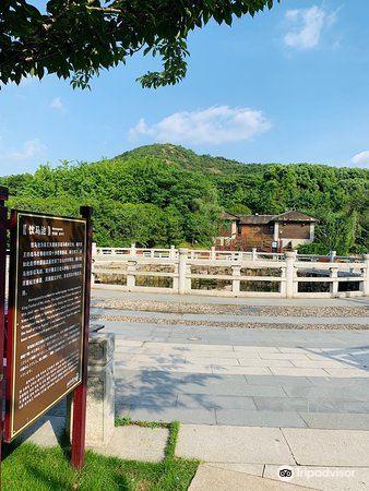 Baoyan Ecological Sightseeing Garden1