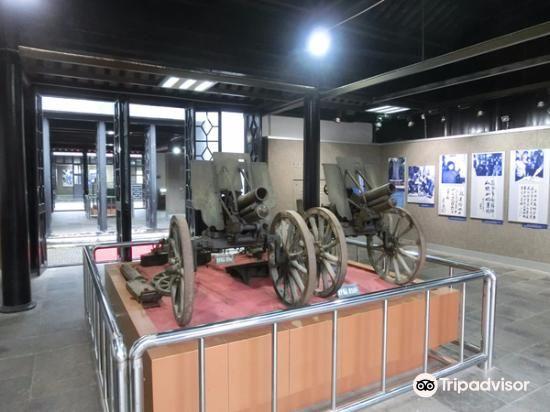 Taixingdulizhibujiuzhi Memorial Hall4