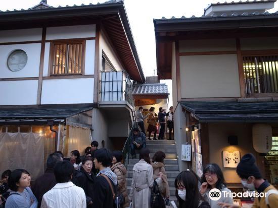 Kodaiji Sho Museum1