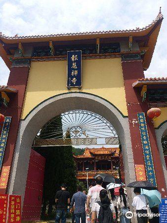 寶蓋禪寺2
