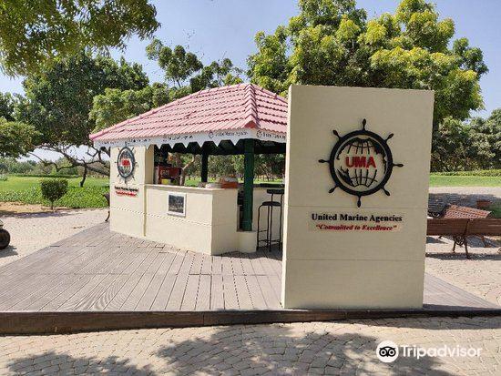 Karachi Golf Club