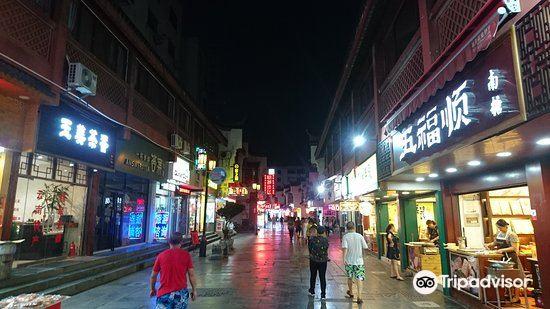 XiCheng Lu BuXingJie